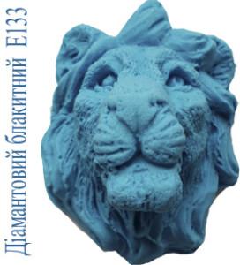 Діамантовий блакитний  Бриллиянтовый Красители Лев 6